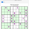 Sudoku-3351-hard, the guardian, 6 Feb 2016 - 数独をMathematicaで解く