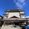 【福島県・二本松市】岳温泉 mt.inn マウントイン