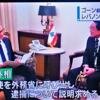ゴーンと鳴る煩悩:日本の司法は「正当な司法手続き」を国際社会に抗弁できるのか