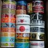 #039 台湾でマスキングテープを買ってみた。  (2014.12)