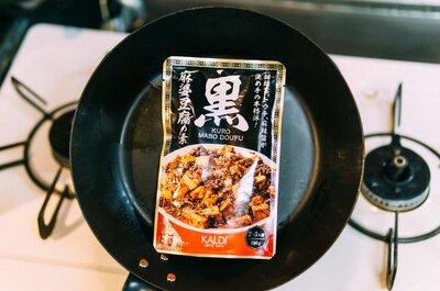 【あの店の味】カルディの「黒麻婆豆腐の素」が本格的でめちゃめちゃ美味しい!