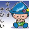 相模原市、秋の大規模イベントは中止!!