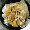 【アラサーズボラ飯】豚コマ肉とチーズでボリュームおかず!