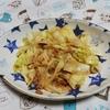 自炊生活 食事 豆板醬がキャベツにあうんですよ~(^^♪