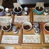 太山寺珈琲焙煎室 神戸市西区伊川谷