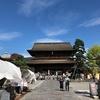長野県長野市 善光寺と日本酒飲み比べの旅