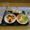 関西空港国際線サクララウンジはカレーが普通においしい【KIX】SAKURA LOUNGE