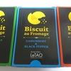 ネットでは買えない、最新北海道土産【ビスキュイ・オ・フロマージュ】が超おすすめ!ルタオのチーズクッキーはこれ!