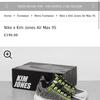 KIM JONESのAIR MAX 95 VOLT EU limited とsupreme