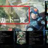 【TEPPEN】アプリ!緑カードMP3のカード一覧まとめ!!