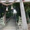 縣主神社(岡山県井原市木之子町3909)