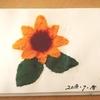 介護施設で本作り(手漉き和紙で作る「ひまわり」のちぎり絵)