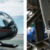 ロビンソンR22 R44 電動化へ!!(電動ヘリコプター)