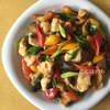 【アレンジレシピ】田楽味噌を使って作る!「鶏むね肉となす&パプリカの甘味噌中華炒め」作り方・レシピ。