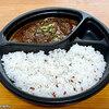 【八幡山】ナイス&ウォーム(nice&warm)~本日のカレー/ラム肉とひよこ豆のカレー