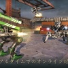 【WWR: World of Warfare Robots】新作スマホゲームのWWR: World of Warfare Robotsが配信開始!今すぐ遊んでスタートダッシュ!【iOS・Android・リリース・攻略・リセマラ】