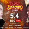 【最強オカダ・カズチカ vs ポテンシャルのSANADA|新日本プロレス】