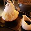 番茶のかき氷って珍しいよね:京都「ぎおん徳屋」