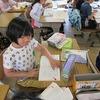 3年生:国語 国語辞典を使って