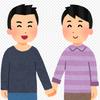 おっさんずラブで生田斗真と近藤真彦が舞台化したら?