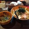 【今週のラーメン2300】 麺や でこ (川崎・武蔵小杉) つけそば・醤油・大盛り