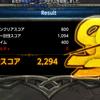 【MU Legend】ダンジョンクリア時の報酬