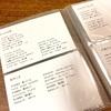 童謡の歌詞カードをファイルにまとめました
