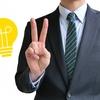 広告代理店に就職したい人必見!ストレス耐性を売りに出せば広告代理店への就職は余裕!