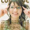 CONTINUE vol.22 feat.眞鍋かをりさん