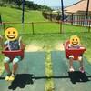 【節約GW2日目】子供と過ごす連休と子供の成長