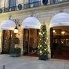 (パリ紀行⑤)オテル・リッツ・パリで贅沢なひと時を