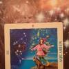 3月~弥生月~ ◆新特集◆あなたの生まれた日の運命