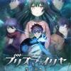 『劇場版 Fate/kaleid liner プリズマ☆イリヤ 雪下の誓い』感想 最高のお兄ちゃん