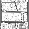 【彼女と別れて】国内のポケモンGOに関する話題のニュースまとめ【旅に出る(ピカチュウ!)】