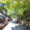 2017年9月連休 奈良「談山神社を巡る」旅  【旧ブログより】