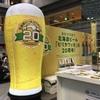 千歳地ビール無料試飲