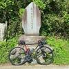 奥多摩湖〜今川峠〜鶴峠〜田和峠〜和田峠ぶらり旅