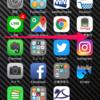 iPhone 7 簡単にアプリを変更する方法