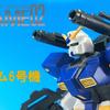 Gフレーム02 第6のガンダム、マドロック登場!!