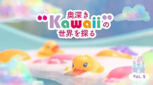 大人の女性に「cute」というのは失礼か?英語で使いこなす「カワイイ」