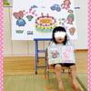 ☆ 5月生まれのお誕生会 《1歳11ヶ月》