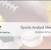 「Sports Analyst Meetup #7」を初のオンラインで開催しました #spoana