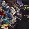ファイアーエムブレムヒーローズの情報まとめ。任天堂による初めての王道スマホゲームに。【FEヒーローズ】