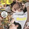 CanCam(キャンキャン) 2021年8月号増刊【特別版】の表紙はラウール!