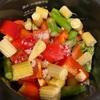 ホットクックで野菜の蒸し煮