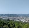 ほどよい高さの『天拝山』①