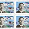 「朴正煕生誕100周年切手」に対するお約束の動き