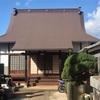 不思議な身代わり名号の伝説 円覚寺の阿弥陀堂(三浦市)