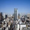 オリンピックに向け虎ノ門新駅がアツい!虎ノ門ヒルズ隣に185mの新ビルが建設予定