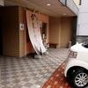 札幌市 かれーうどん椿 / ジャンクな食べ方の方が楽しみ